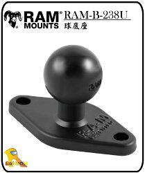 ~任我行騎士部品~美國 RAM MOUNT RAM-B-238U 球底座 手機架接頭 機車 手機架