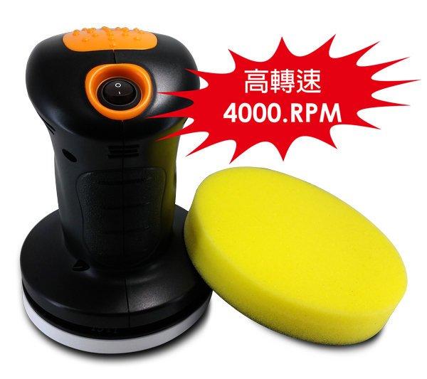 權世界@汽車用品 VOLCANO 110V電源 汽車美容 6吋打蠟機 打蠟拋光 超強力、超省力、超靜音 2050S