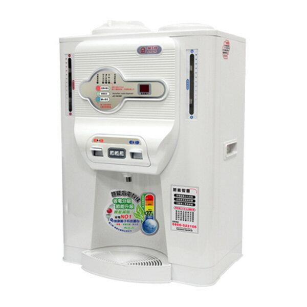 『JINKON』☆晶工牌 10.2L溫熱全自動開飲機 JD-5426B *免運費*