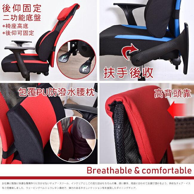 電腦椅 / 椅子 / 辨公椅 3M防潑水PU腰後收折手電腦椅 凱堡家居【A10849】 6