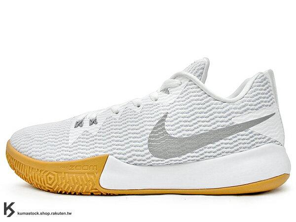 KUMASTOCK:2018平價籃球鞋超高CP值NIKEZOOMLIVEII2EP白銀勾膠底HYPERFUSE鞋面科技前掌ZOOMAIR氣墊輕量透氣NBA球星代言(AH7567-100)0118