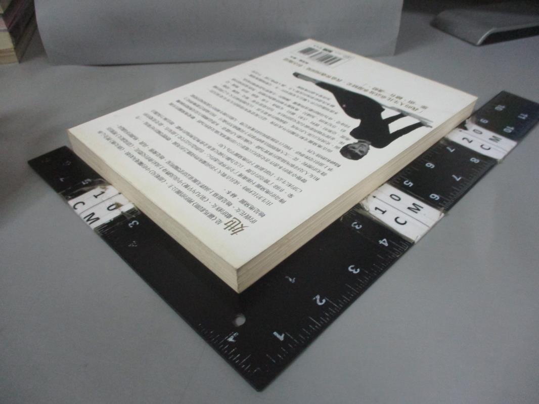 【書寶二手書T4/傳記_E3X】遇見完美:永恆經典奧黛麗‧赫本的一生_莊靖, 唐納‧史波