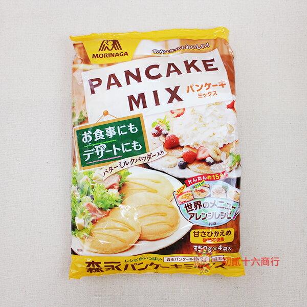 【0216零食會社】日本森永-鬆餅粉600g(4袋入)