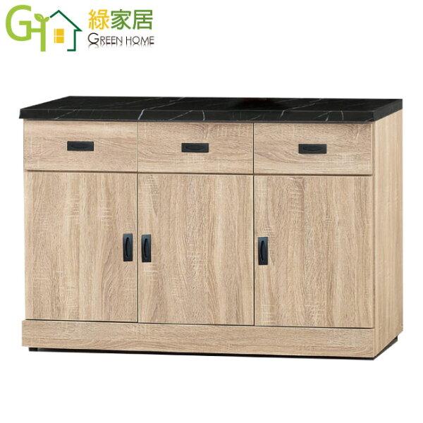 【綠家居】杜納時尚4尺雲紋石面餐櫃收納櫃