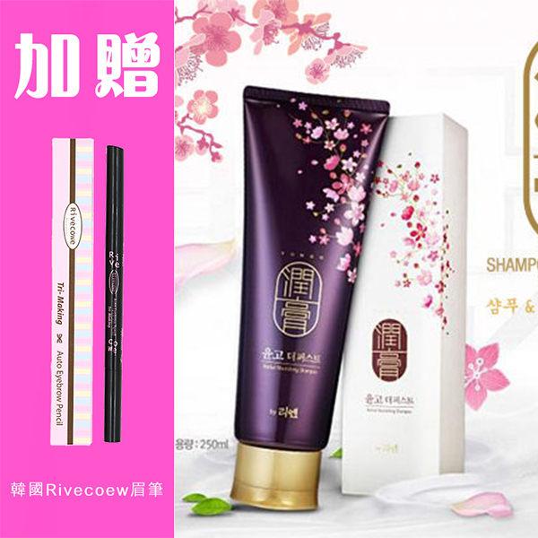 韓國LG-ReEn 頂級潤膏 洗護二合一洗髮精250ml【庫奇小舖】