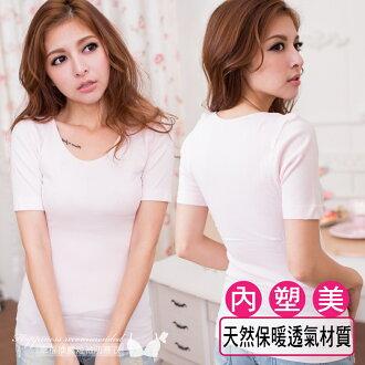 【伊黛爾】天然短袖彈性舒適貼身保暖衣 - 粉色 現貨