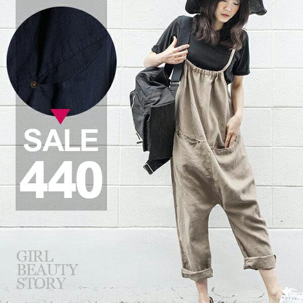 SISI【J6016】超Q細肩吊帶寬鬆顯瘦連體褲棉麻哈倫連身吊帶褲