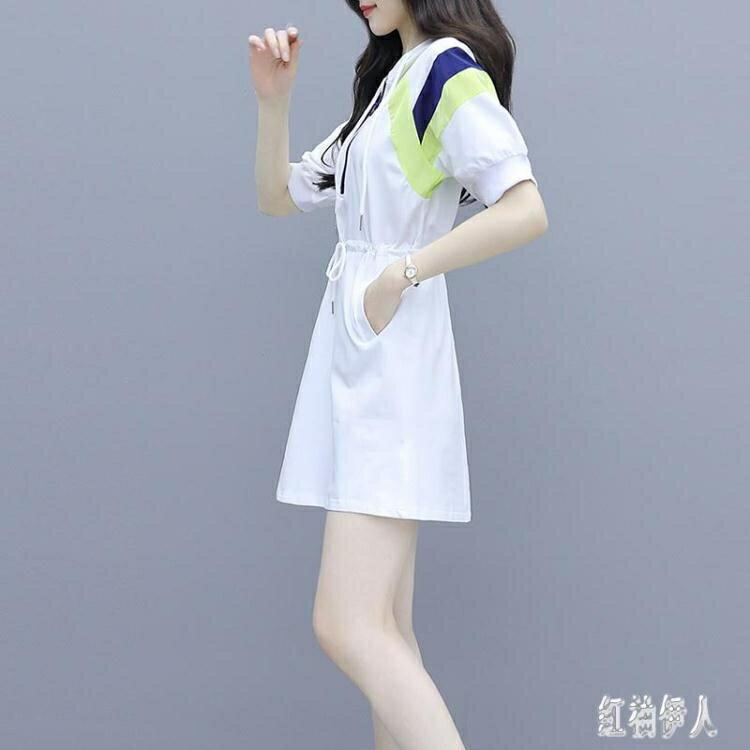 小個子連身裙女夏半袖連帽休閒洋裝運動衛衣裙撞色短款寬鬆直筒裙 LR25437品質保證