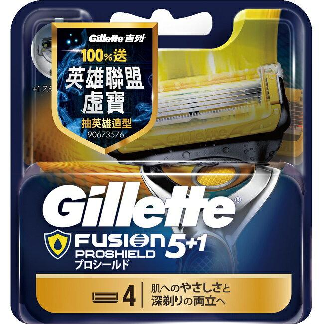 吉列鋒護潤滑系列 4刀片(新舊包裝隨機出貨)