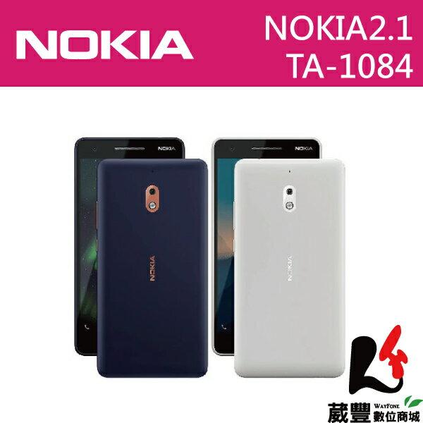 ★滿3,000元10%點數回饋★【贈紀念鋼筆+立架】Nokia 2.1 1GB/ 8GB 5.5吋 智慧型手機