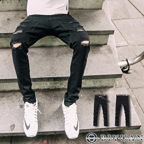 刀割哈倫褲【JN4007】OBI YUAN特殊低襠剪裁丹寧破壞刷破彈性窄版牛仔褲