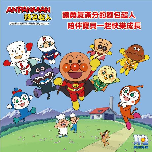 【正版公司貨】麵包超人-嗶啵發聲玩具-嬰兒超人