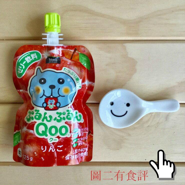日本進口 QOO minute mate 吸凍飲 (蘋果口味 40% 果汁) 125g