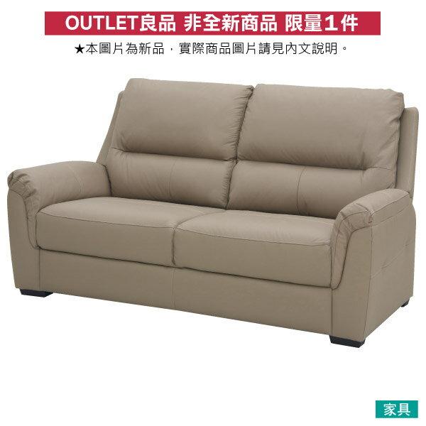 ◎(OUTLET)半皮2人用沙發 BEAZEL MO 福利品 NITORI宜得利家居 0