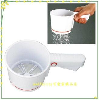 asdfkitty可愛家☆日本CAKELAND 手壓式麵粉篩-輕巧好操作-日本製