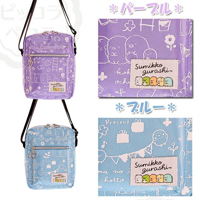 日本角落生物  /  兒童斜背包 小肩包 -日本必買 日本樂天代購(3492)。滿額免運 1