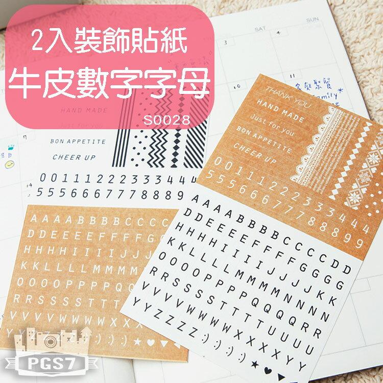 PGS7 富士 拍立得 底片 裝飾貼紙 - 牛皮 數字 字母 2入 貼紙 手帳本【SHT5044】