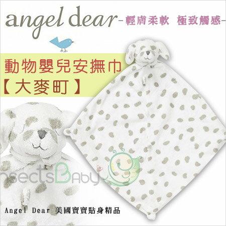 ✿蟲寶寶✿【美國Angel Dear 】超萌療育動物造型安撫巾 - 大麥町 /輕膚柔軟 極致觸感