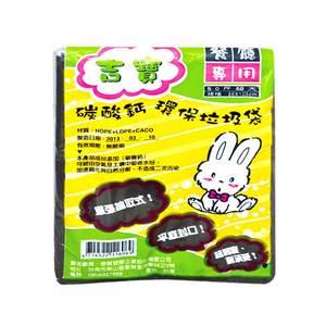吉寶 碳酸鈣環保垃圾袋 餐廳專用86cmx105cm (8入)/包【康鄰超市】