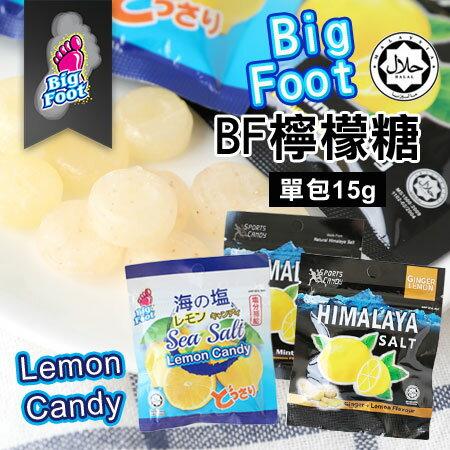 馬來西亞 BF 隨手包檸檬糖 (單包) 15g 檸檬糖 糖果 海鹽檸檬糖 薄荷玫瑰鹽檸檬糖 薑汁玫瑰鹽檸檬糖 馬來西亞糖果 團購【N103179】
