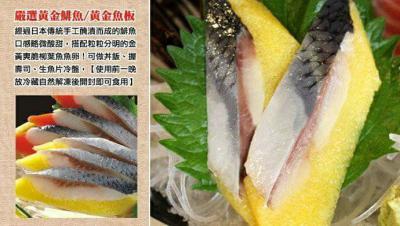 【台南祥發興水產批發】黃金鯡魚卵(尼信)#魚卵 6條入/900g/包 #深海 #魚蛋