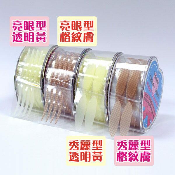 捲筒式雙眼皮貼 (300回/600入) 亮眼型-透明黃