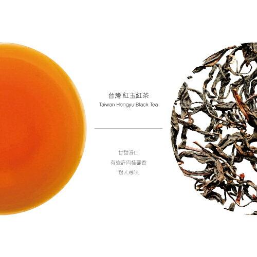 『100%TAIWAN』好茶事 台灣紅茶系列 ? 台灣紅玉紅茶 ? Hongyu Black Tea