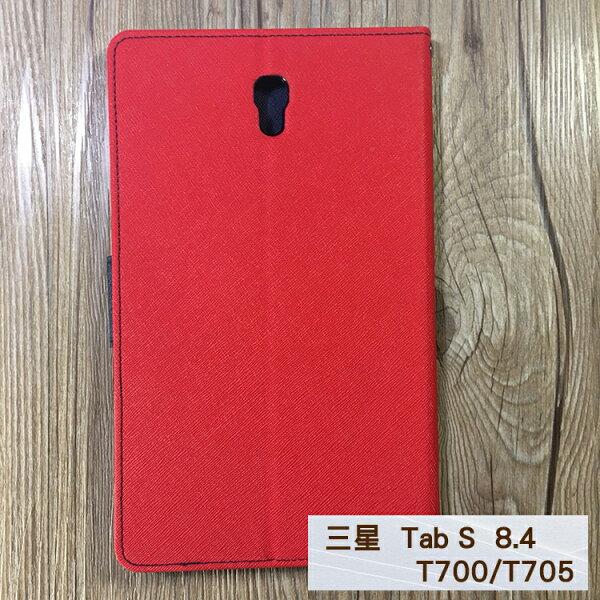 福利品平板側翻皮套SAMSUNGGalaxyTabS8.4T700T705撞色皮套可立式插卡保護套