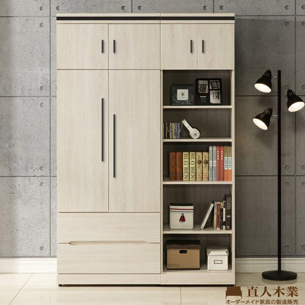【日本直人木業】COCO簡約140CM被櫥高衣櫃