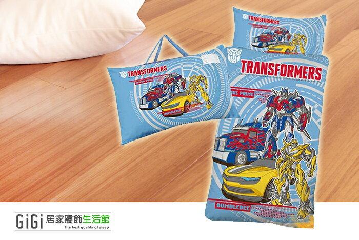 《GiGi居家寢飾生活館》兒童卡通睡袋 台灣製造 變形金剛仁者無敵篇