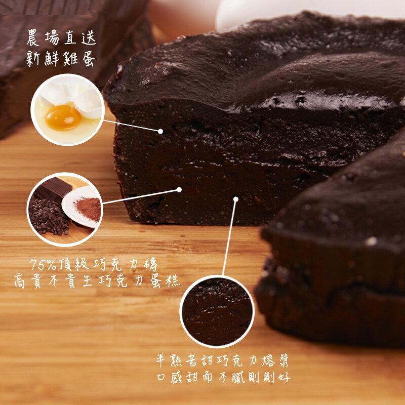 ~月銷2000盒~五吋生巧克力黑武士蛋糕^!單月銷售2000盒^~^!100^%特濃生巧克