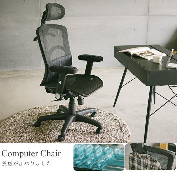 椅子/書桌椅/電腦椅 氣墊腰靠透氣網椅 MIT台灣製 完美主義【T0072】