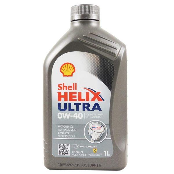 【SHELL】HELIX ULTRA 0W40 全合成機油