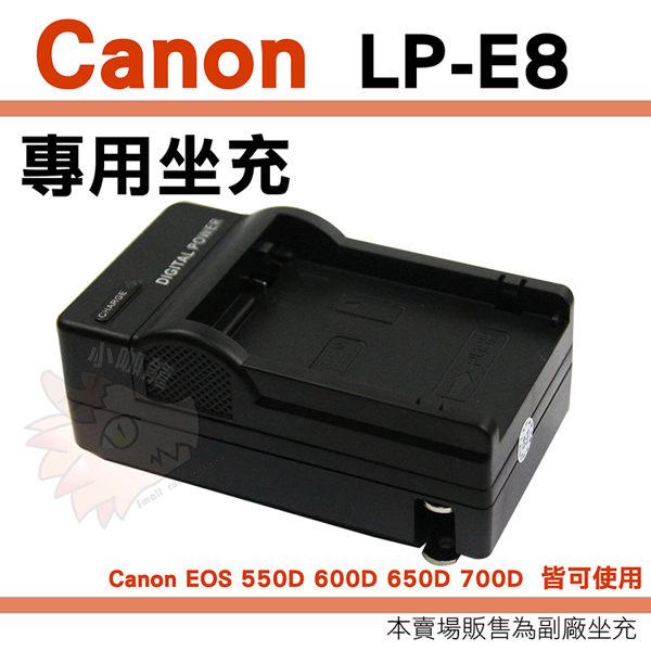 ~小咖龍~ Canon LP~E8 副廠坐充 充 LPE8 EOS 550D 600D 6