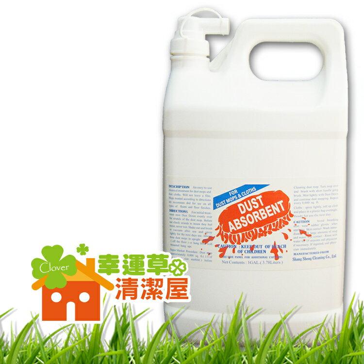 [幸運草清潔屋](Bovoa,s)-水性靜電液/專業級【容量:4000cc】;您不可不知的大理石或木質地板正確的清潔方式