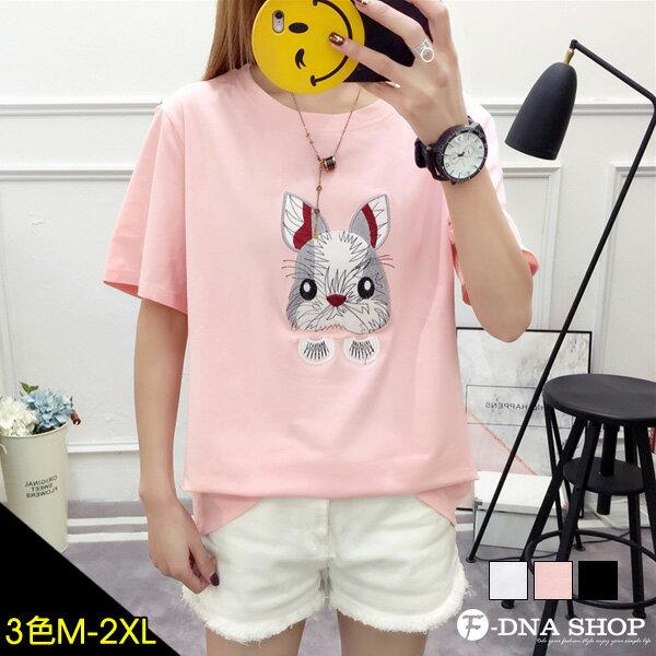 F-DNA★刺繡小狗狗圓領短袖上衣T恤(3色-M-2XL)【ET12688】