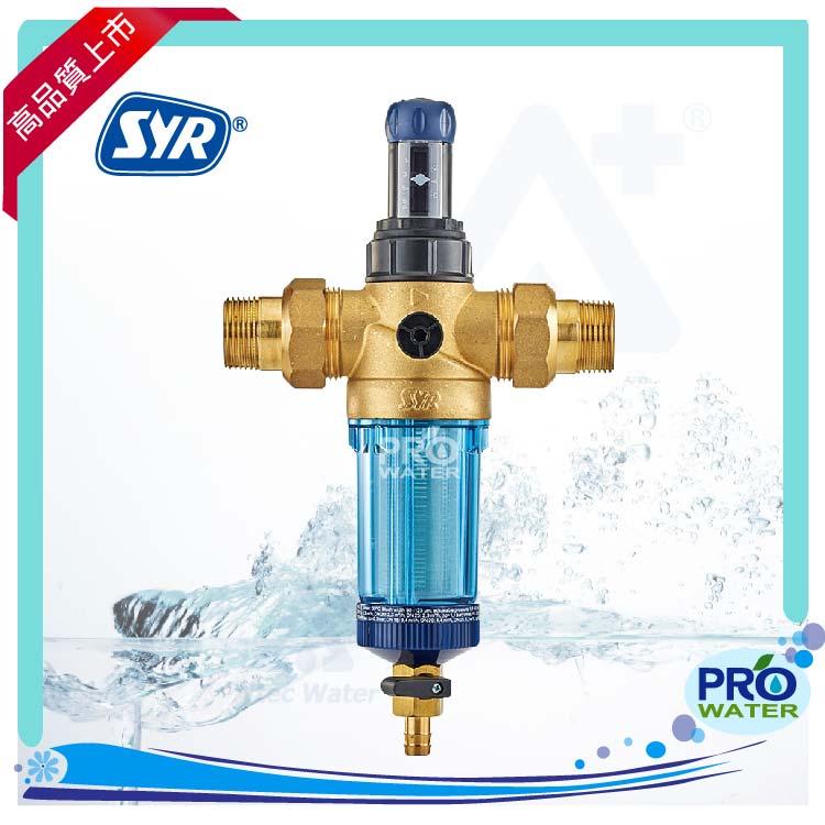 高品質上市~德國過濾器 SYR前置過濾器 Ratio/反洗式過濾器 (免費專人到府安裝) - 限時優惠好康折扣