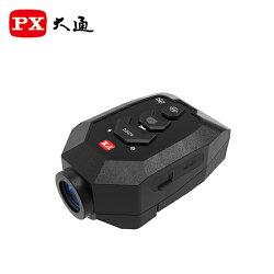 PX 大通 B51 機車安全專用記錄器【三井3C】