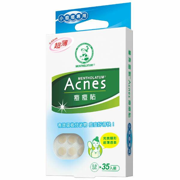 Acnes痘痘貼 - 小痘痘專用