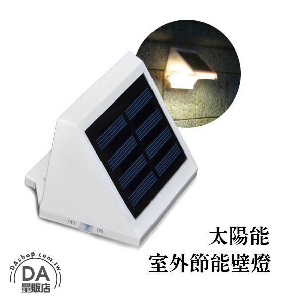 ~DA量販店~節能 壁燈 太陽能燈 室外 環保 戶外燈 2LED 牆頭燈^(V50~042