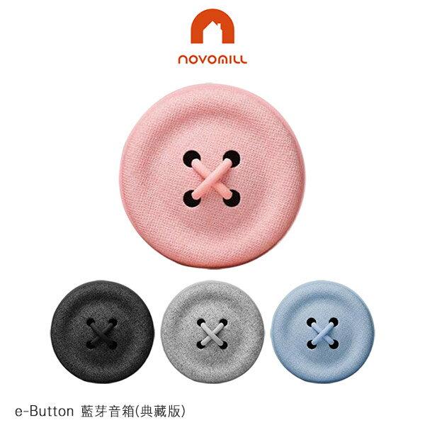 強尼拍賣~Novomille-Button藍芽音箱(典藏版)(統)擴音器重低音喇叭藍芽喇叭藍芽音響