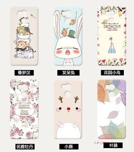HTCX10水草人卡通插畫浮雕保護殼