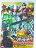 【秋葉園 AKIBA】假面騎士大亂鬥 卡片完全介紹 第1彈-第11彈《舊彈》 日文書 1