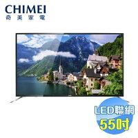 CHIMEI奇美到[滿3千,10%點數回饋]奇美 CHIMEI 55吋 FHD 聯網液晶顯示器 TL-55A550【雅光電器】