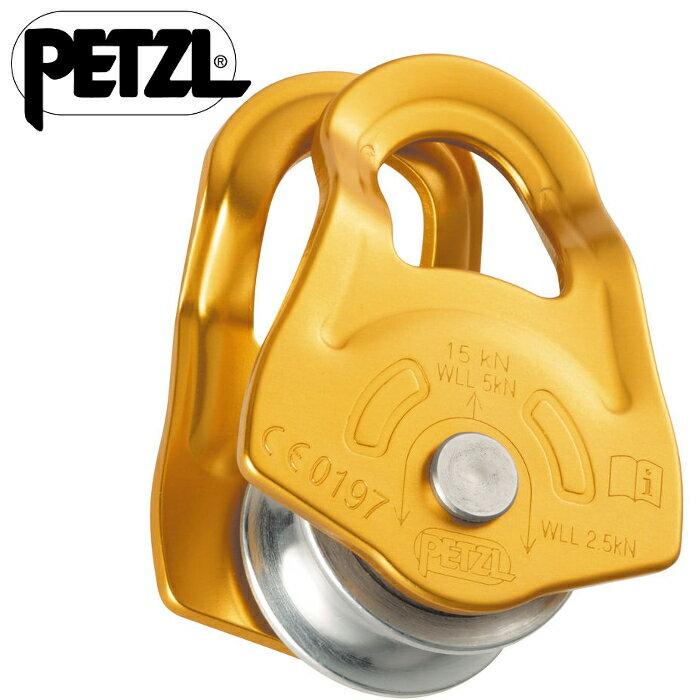 Petzl P03A 活動側板小滑輪/單滑輪 MOBILE/繩索技術/救援/拖吊系統必備