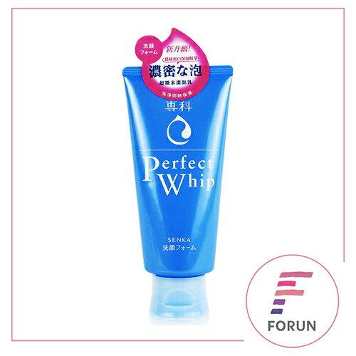 日本 SHISEIDO 資生堂 洗顏專科 超微米潔顏乳 (升級版) 120g 洗面乳 現貨