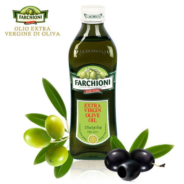 義大利Farchioni 冷壓初榨100%橄欖油 500ML 有效期限至2018/07/20