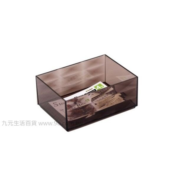【九元生活百貨】聯府 TLK-848 4號菱格整理盒 TLK848