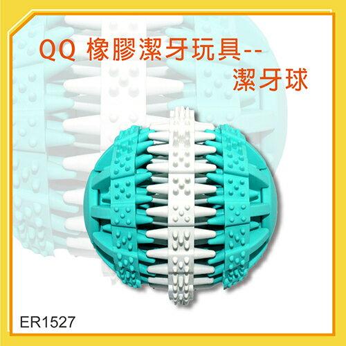 QQ 橡膠潔牙玩具-狼牙棒(ER1529)  可超取 (I001D36)