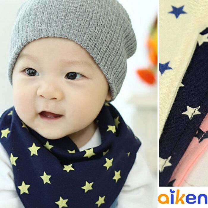 【艾肯居家生活館】韓版 可調式 兒童 嬰兒用 三角巾 口水巾 雙層五角星 造型 保暖 圍脖 圍巾 (藍色下單區)  -J1910-002